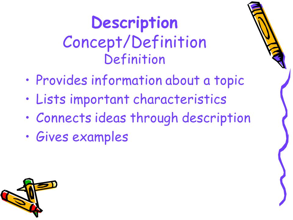 Nonfiction Text Structures Cool Ways to Help You Understand What You are Reading!