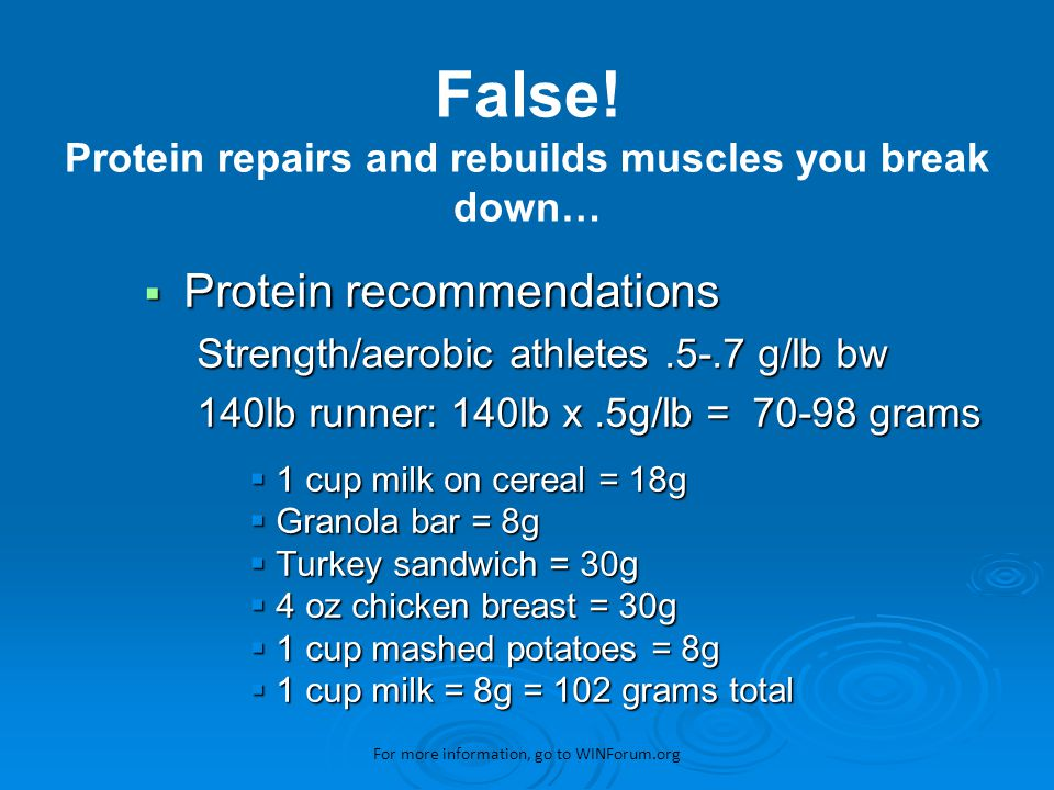 It's a quiz. True or False Eating lots of protein will make you stronger.