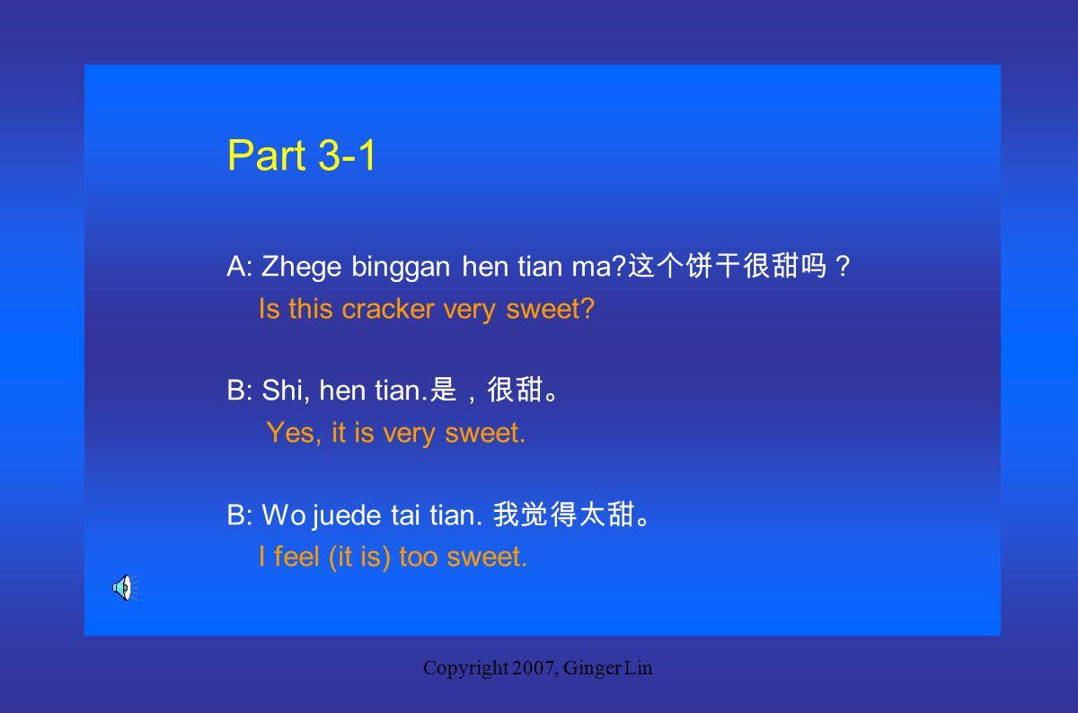 Copyright 2007, Ginger Lin Part 3 New Words binggan 饼干 cracker juede 觉得 feel baomihua 爆米花 pop corn