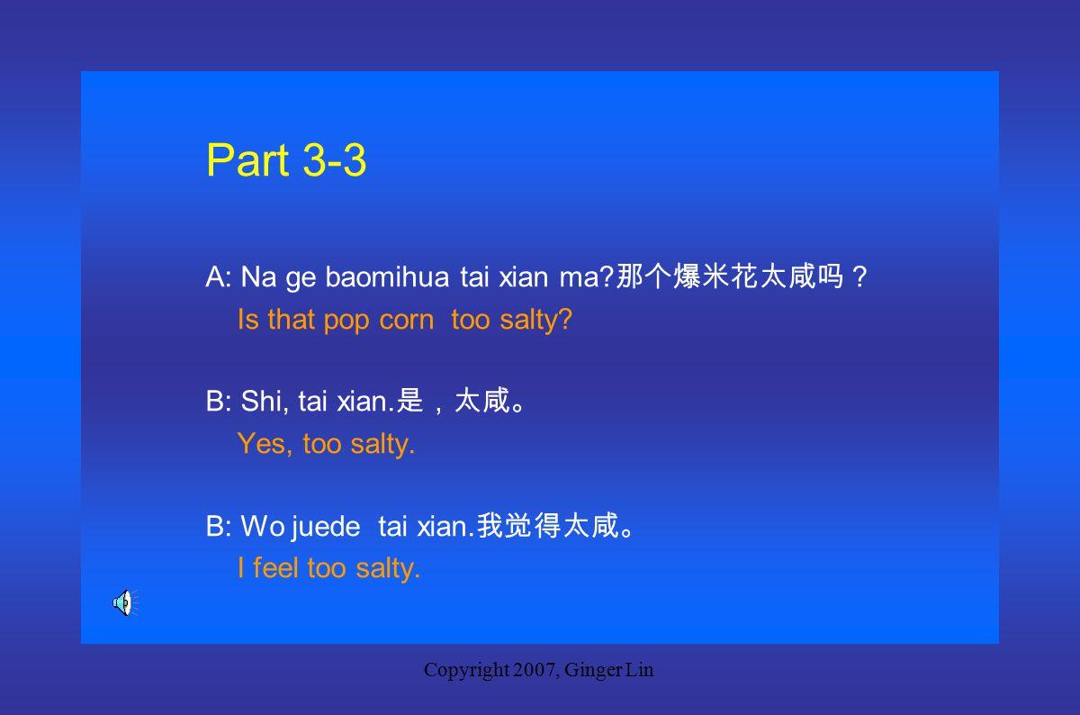 Copyright 2007, Ginger Lin P Part 3-2 A: Zhe bei ningmeng shui hen suan ma.