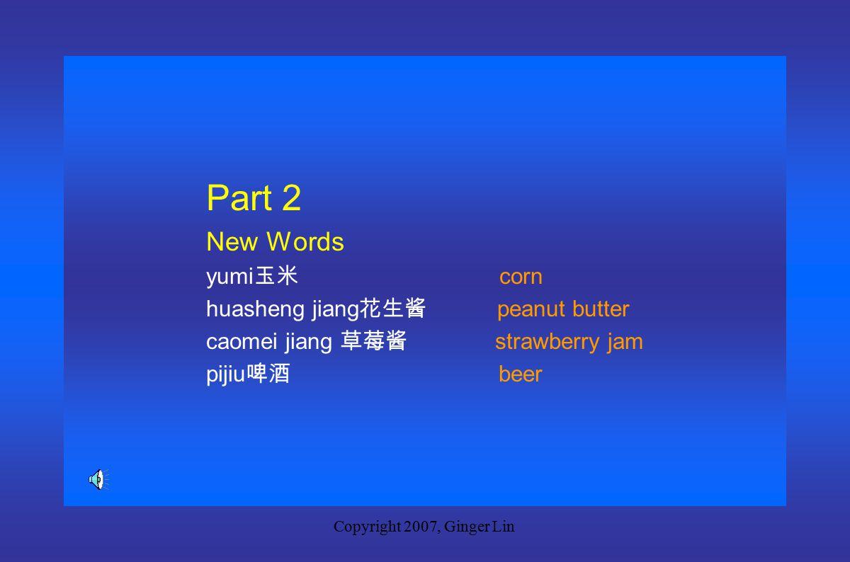 Copyright 2007, Ginger Lin Part 1-3 A: Ni e huoshi ke ma.