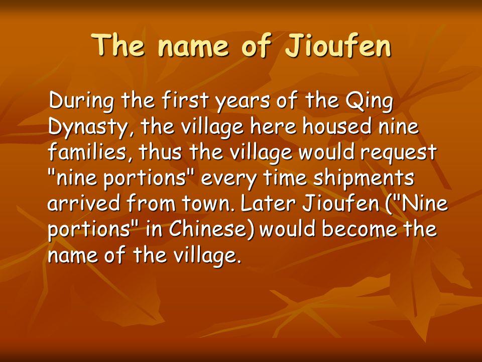 About Jioufen Jioufen breaks away from this mortal world.