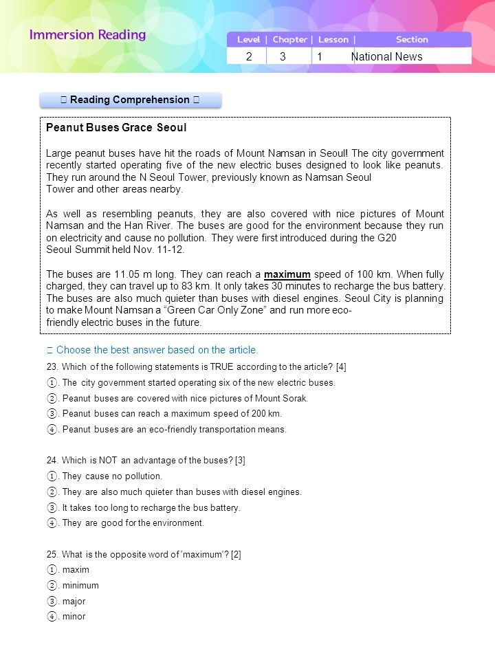 ▶ Reading Comprehension Ⅰ ☞ Choose the best answer based on the article.