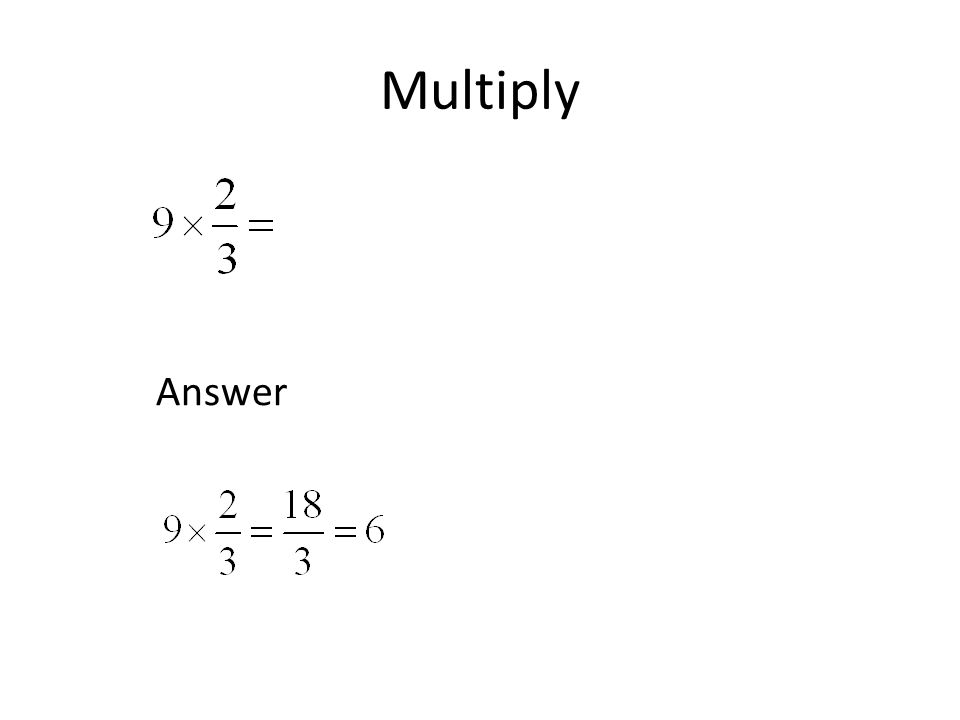 Multiply Answer