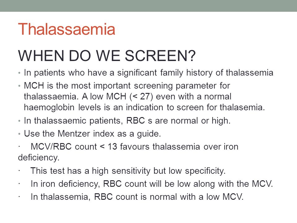 Thalassaemia WHEN DO WE SCREEN.