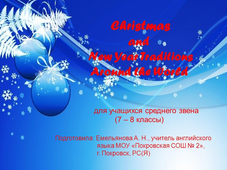 10. Columbian Santa Claus is called … a) Papa Coraghe b) Papa Pedro c) Papa Pasquale