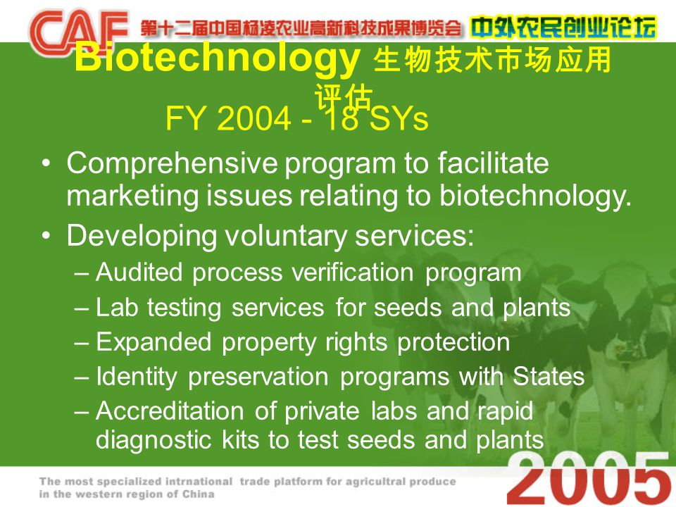 Biotechnology 生物技术市场应用 评估 Comprehensive program to facilitate marketing issues relating to biotechnology. Developing voluntary services: –Audited proc