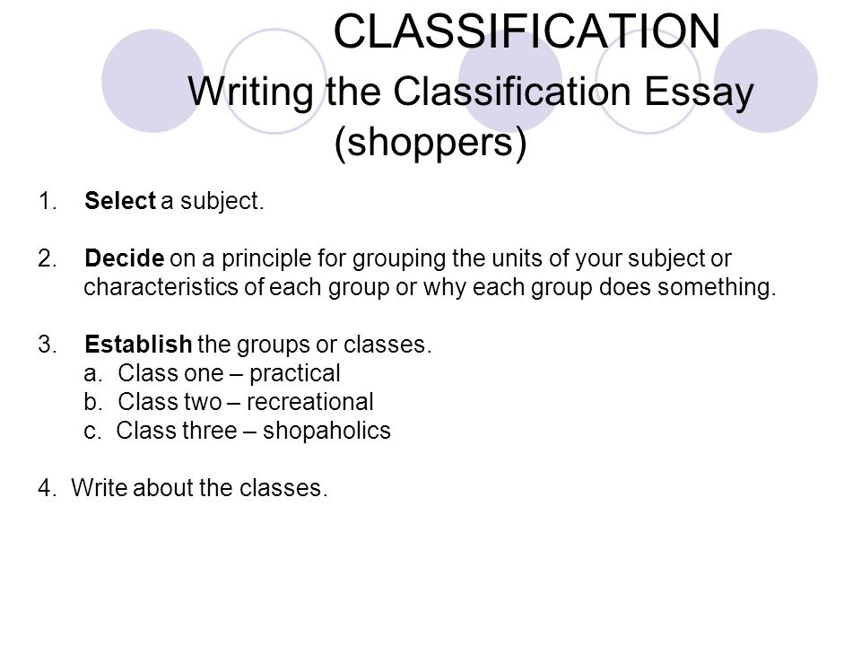 classification essays examples