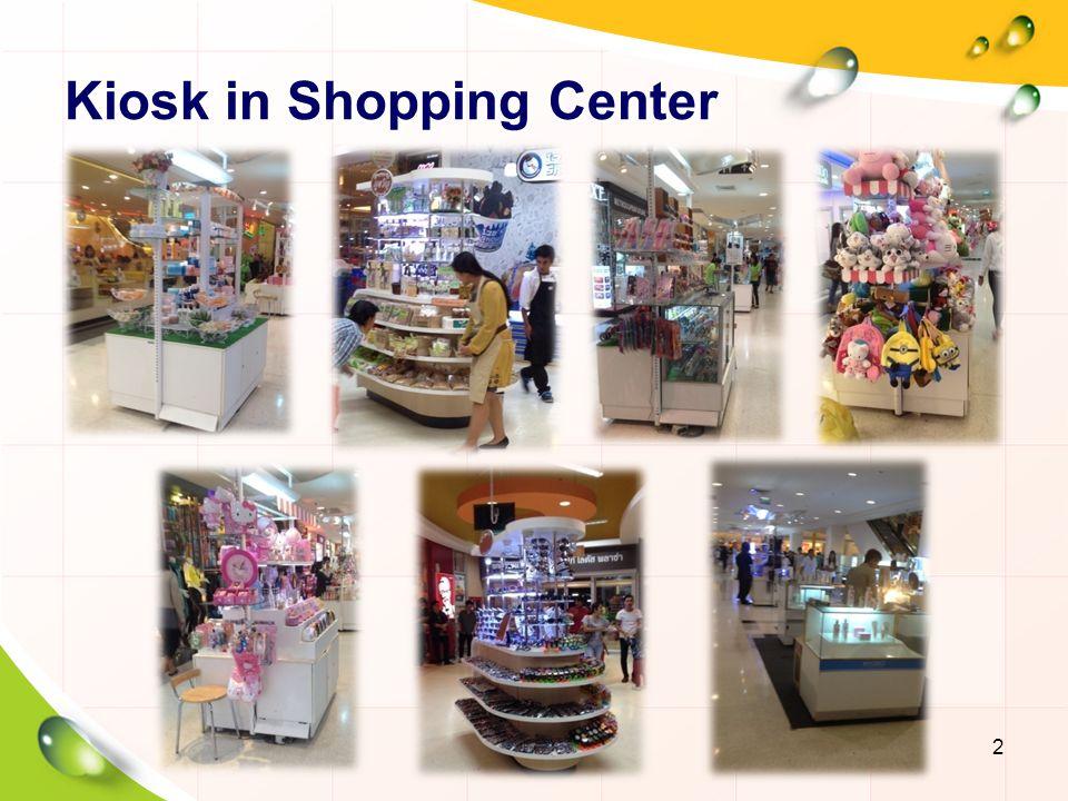 Kiosk in Shopping Center 2