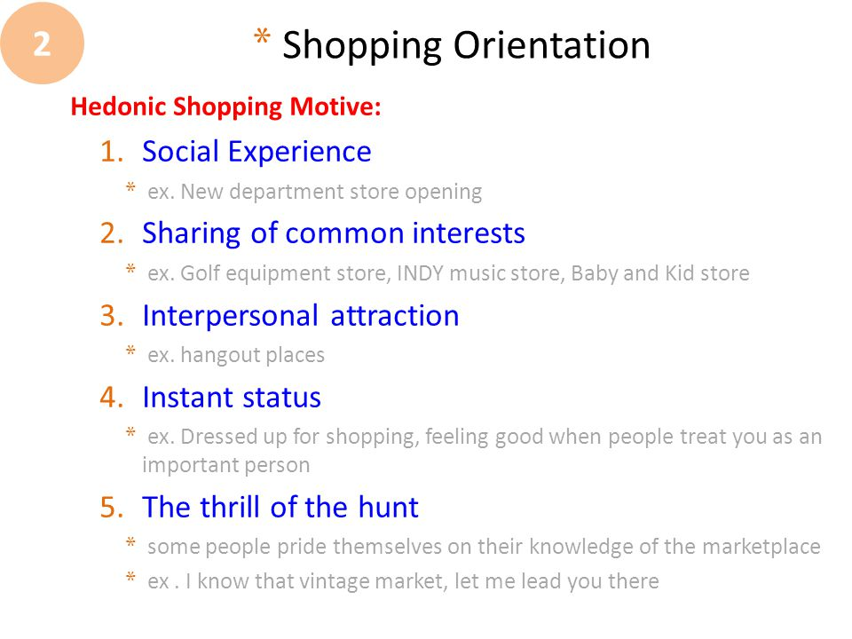 * Shopping Orientation Hedonic Shopping Motive: 1.Social Experience * ex. New department store opening 2.Sharing of common interests * ex. Golf equipm