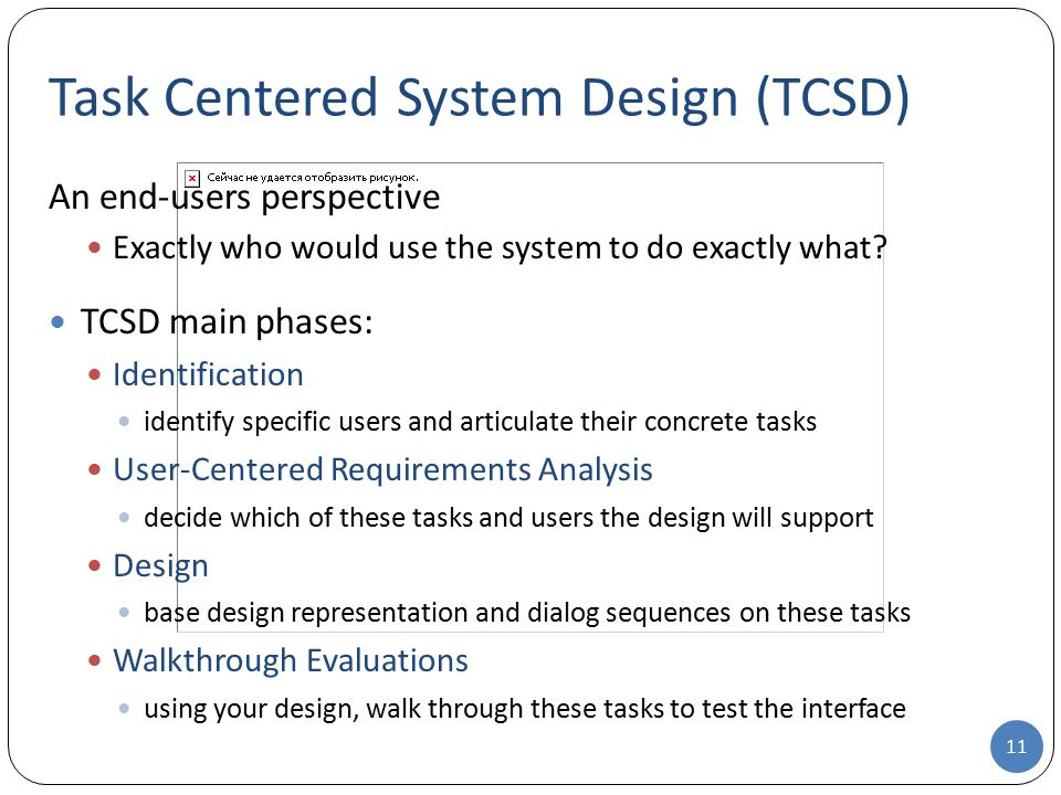 An end-users perspective Exactly who would use the system to do exactly what? TCSD main phases: Identification identify specific users and articulate