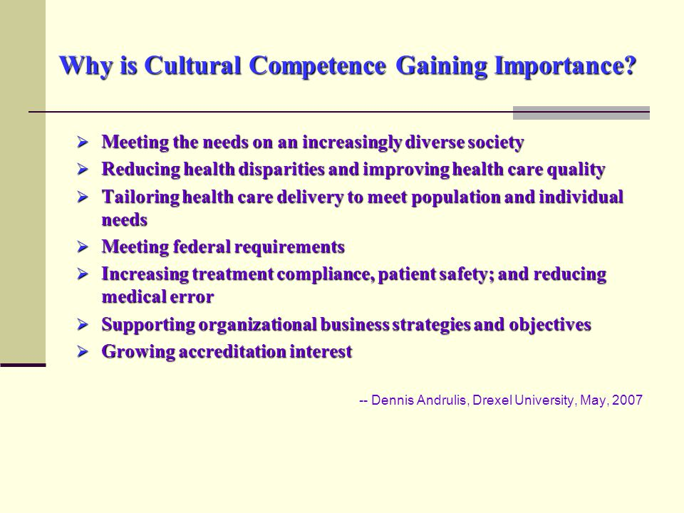 Why is Cultural Competence Gaining Importance.