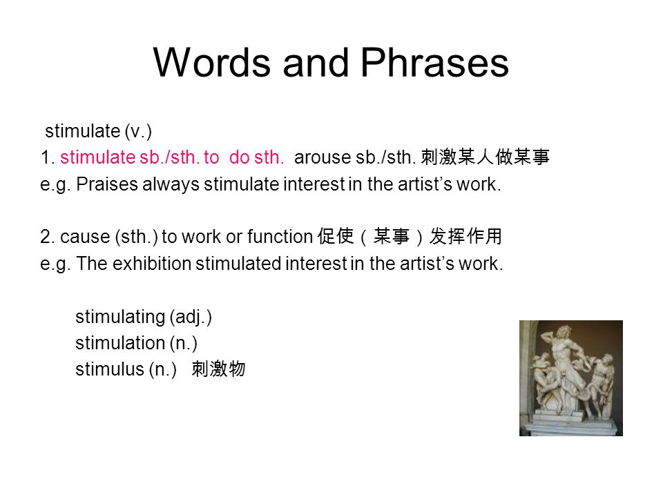 Words and Phrases suspect (v.) 1. feel doubt about (sth.); mistrust 怀疑(某事), 不信任 e.g.