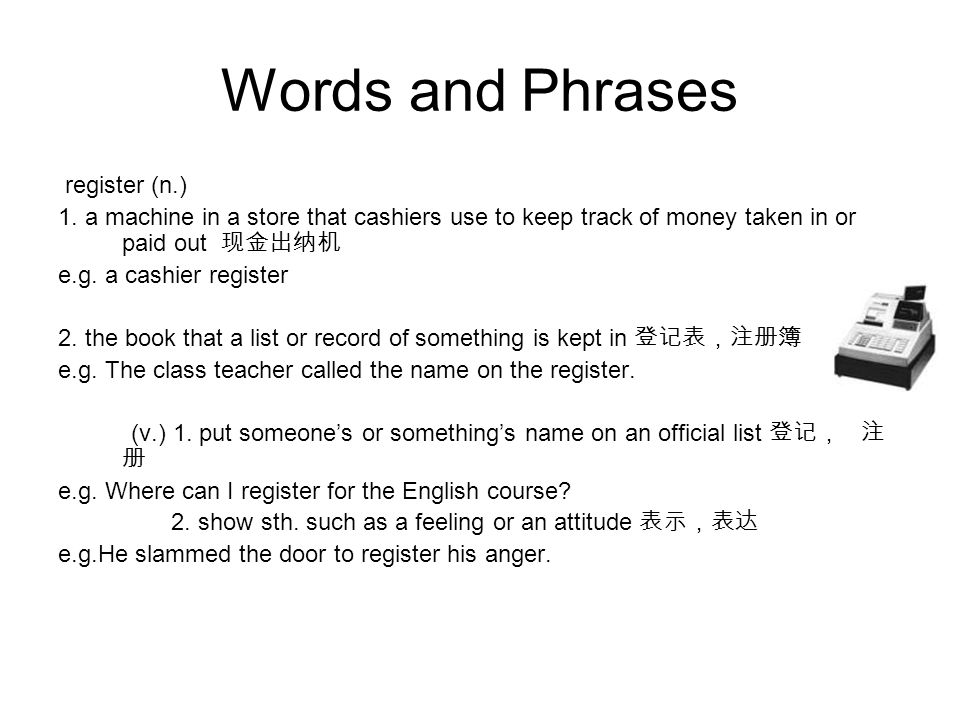 Words and Phrases digest (n.) summary e.g. Reader's Digest 读者文摘 (v.) 1.