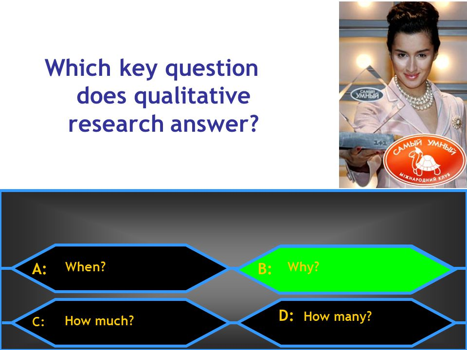 D: How many. 15 $1 Million Which key question does qualitative research answer.