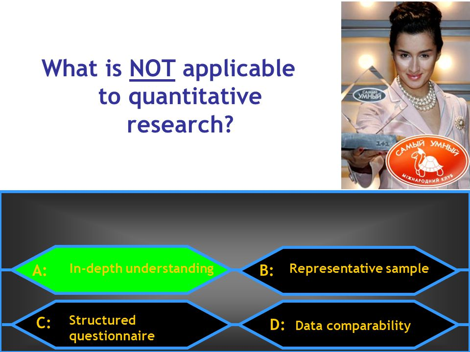 D: Data comparability 15 $1 Million What is NOT applicable to quantitative research.