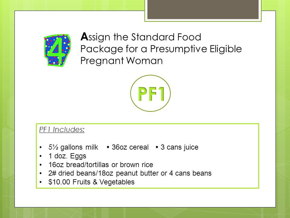 PF1 Includes: 5 ½ gallons milk  36oz cereal  3 cans juice 1 doz.