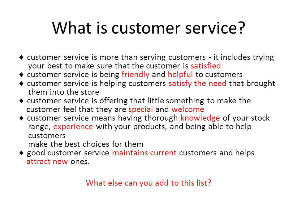 What is customer service?  customer service is more than serving customers - it includes trying your best to make sure that the customer is satisfied