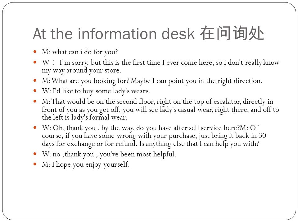 At the information desk 在问询处 M: what can i do for you.