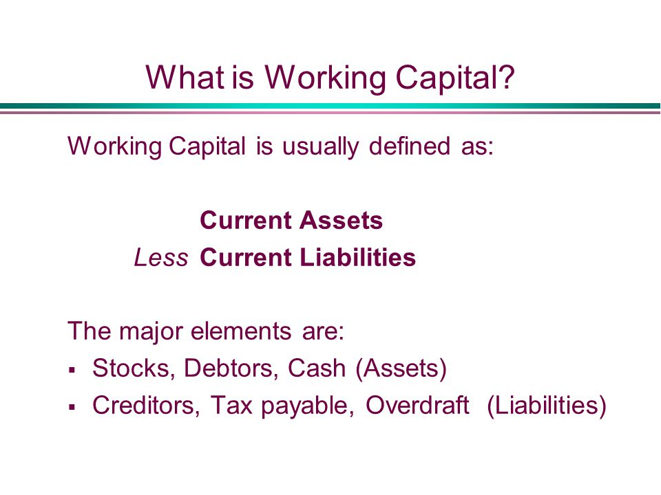 What is Working Capital.