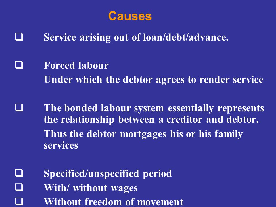  Service arising out of loan/debt/advance.