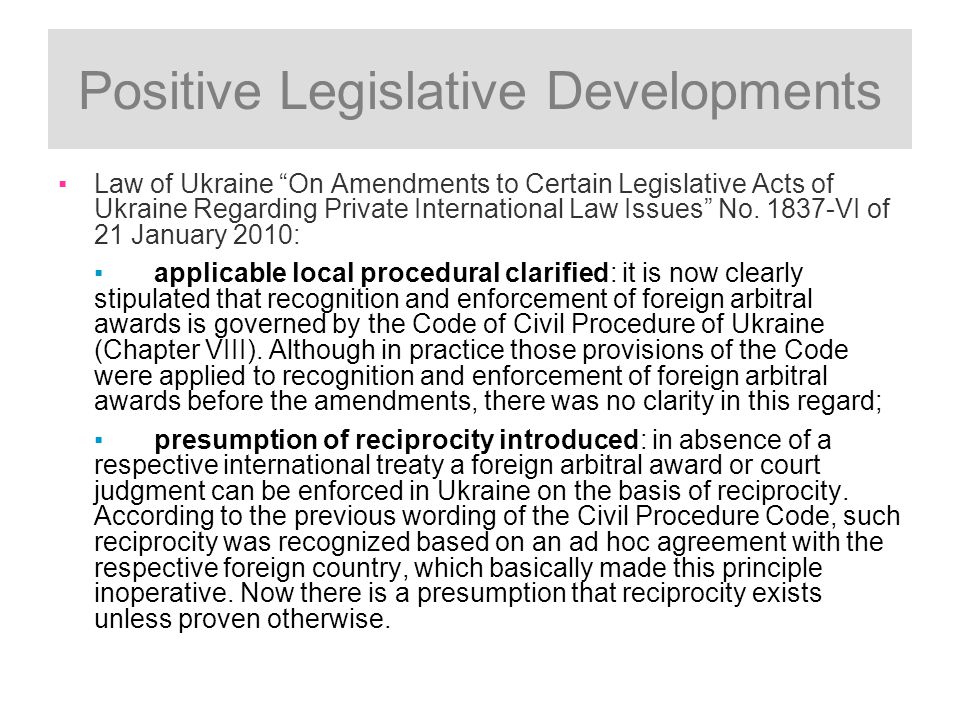 ▪Law of Ukraine On Amendments to Certain Legislative Acts of Ukraine Regarding Private International Law Issues No.