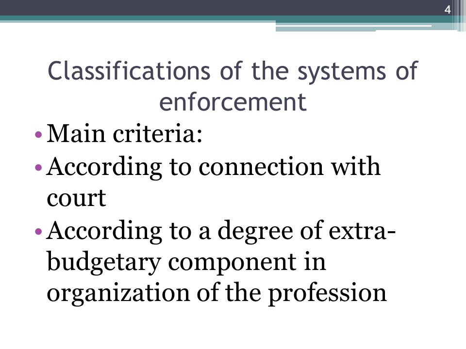 Classifications of the systems of enforcement Main criteria: According to connection with court According to a degree of extra- budgetary component in organization of the profession 4
