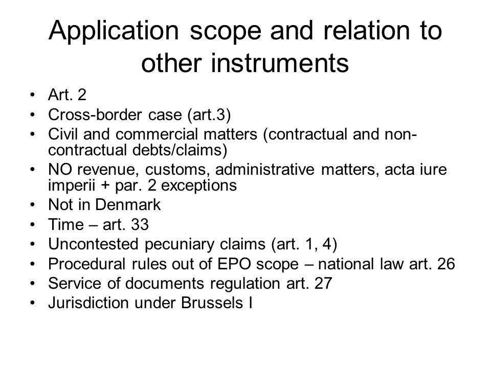 Application scope and relation to other instruments Art.