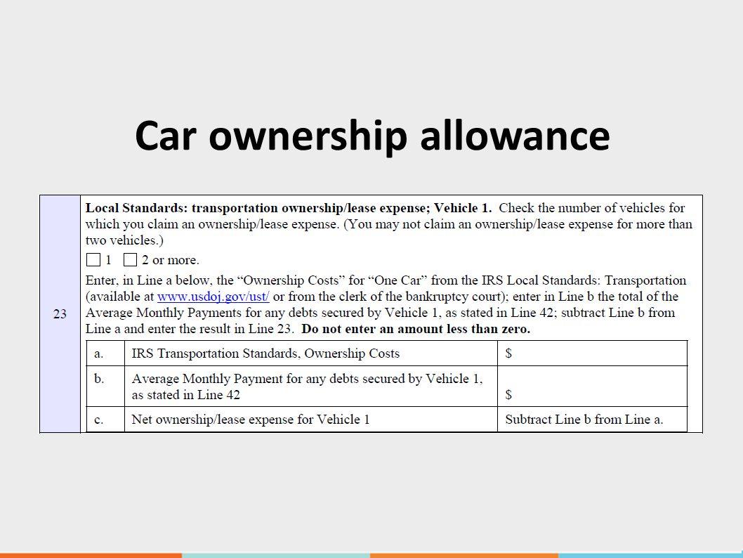 Car ownership allowance