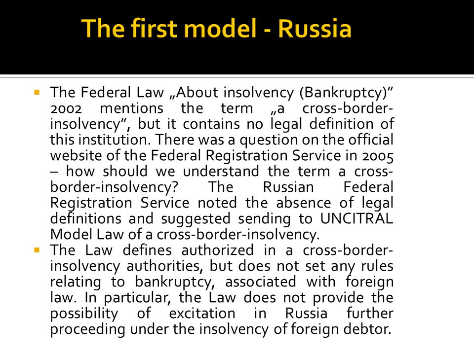 " The Federal Law ""About insolvency (Bankruptcy)"" 2002 mentions the term ""a cross-border- insolvency"", but it contains no legal definition of this ins"
