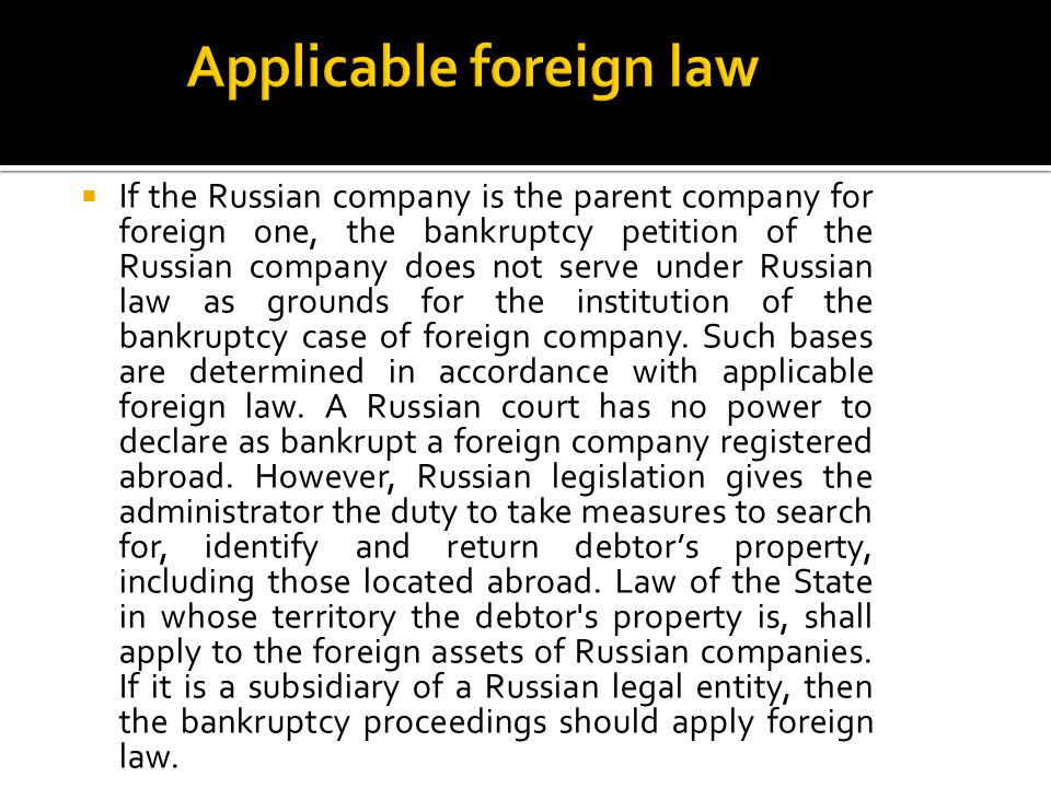  If the Russian company is the parent company for foreign one, the bankruptcy petition of the Russian company does not serve under Russian law as gro