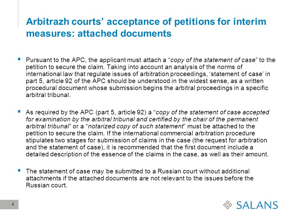 4 Arbitrazh courts' acceptance of petitions for interim measures: attached documents  Pursuant to the APC, the applicant must attach a copy of the statement of case to the petition to secure the claim.