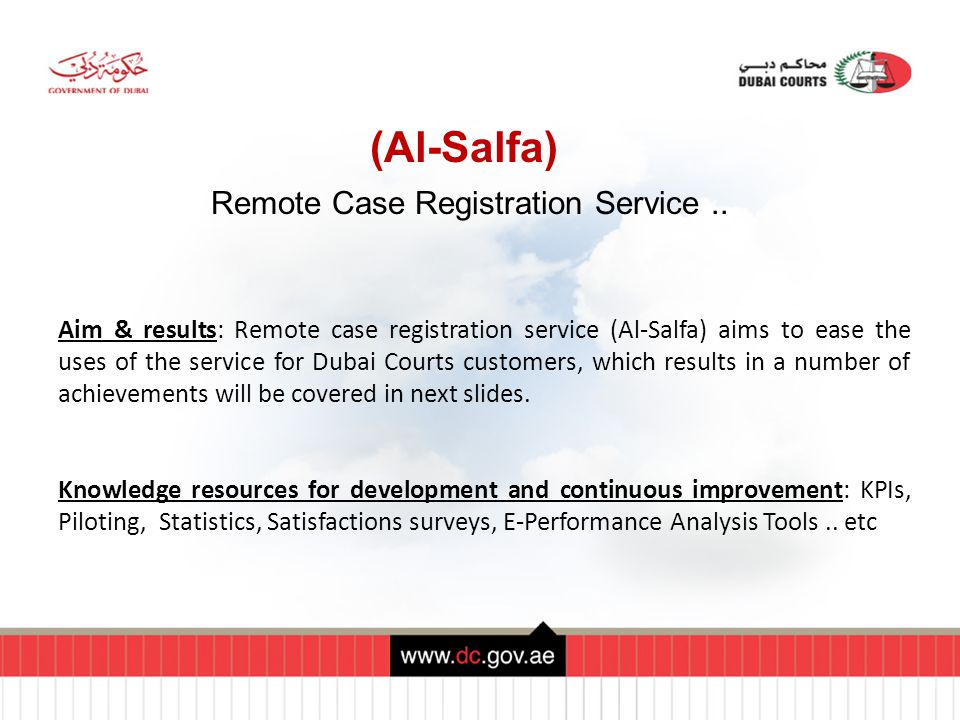 (Al-Salfa) Remote Case Registration Service..