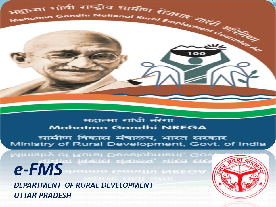 e-FMS DEPARTMENT OF RURAL DEVELOPMENT UTTAR PRADESH