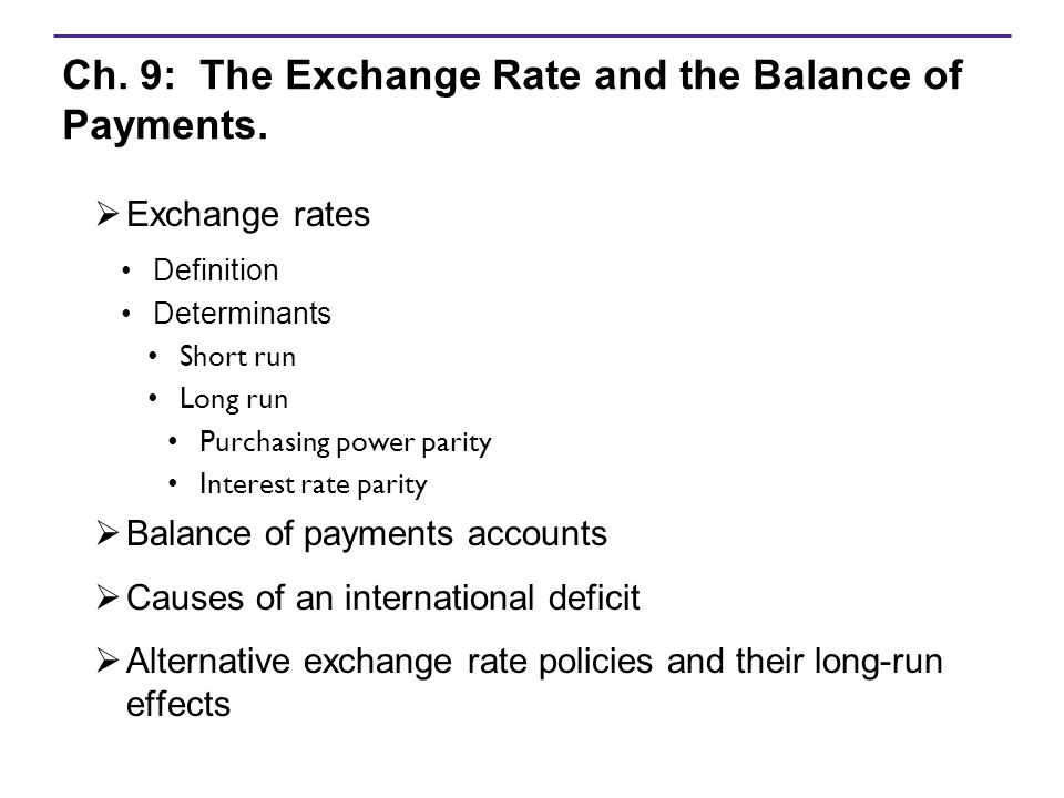 Exchange Rate Fluctuations  Changes in exchange rate cause movement along the demand curve, NOT a change in demand.
