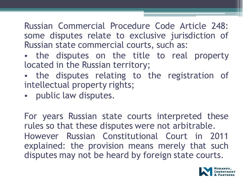 A large-scale case on arbitrability of corporate disputes: Novolipetsky Metallurgicheskiy Kombinat v.