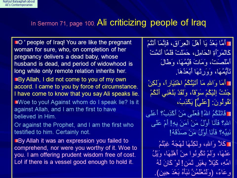 Nahjul Balaaghah about Ali s Contemporaries In Sermon 71, page 100, Ali criticizing people of Iraq O people of Iraq.