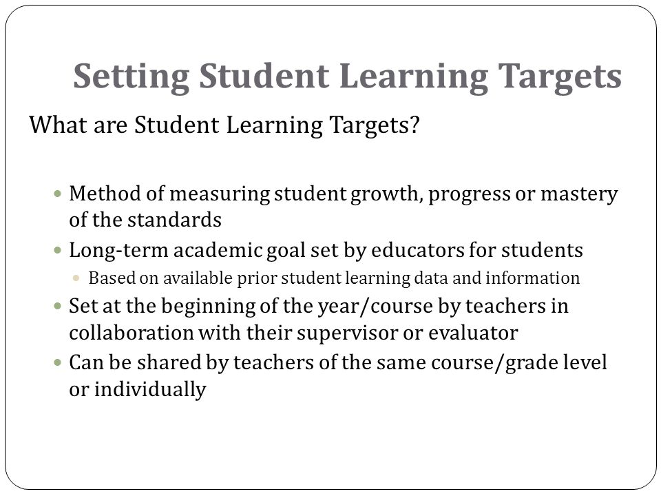What are Student Learning Targets.