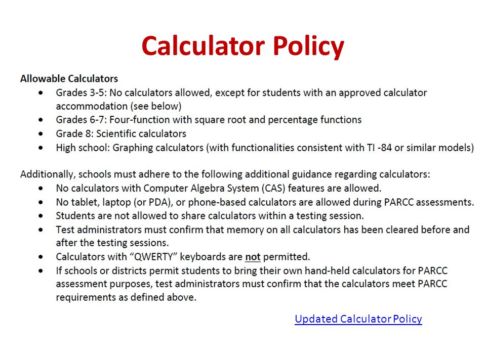 Calculator Policy Updated Calculator Policy