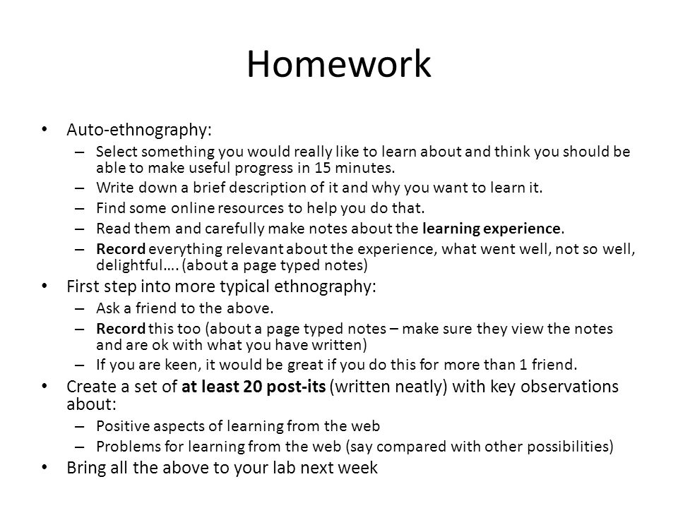 Homework Auto-ethnography: – Select something you would really like to learn about and think you should be able to make useful progress in 15 minutes.