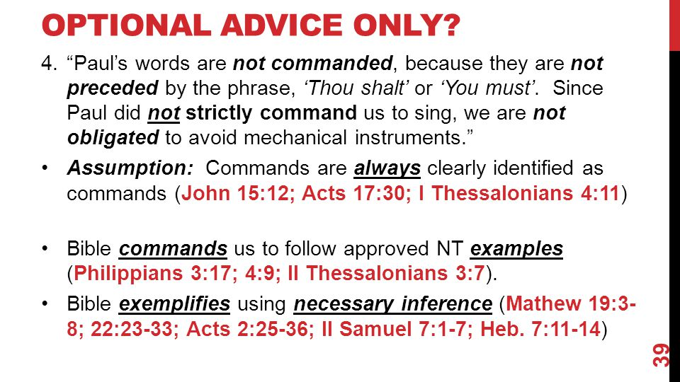 "OPTIONAL ADVICE ONLY? 4.""Paul's words are not commanded, because they are not preceded by the phrase, 'Thou shalt' or 'You must'. Since Paul did not s"