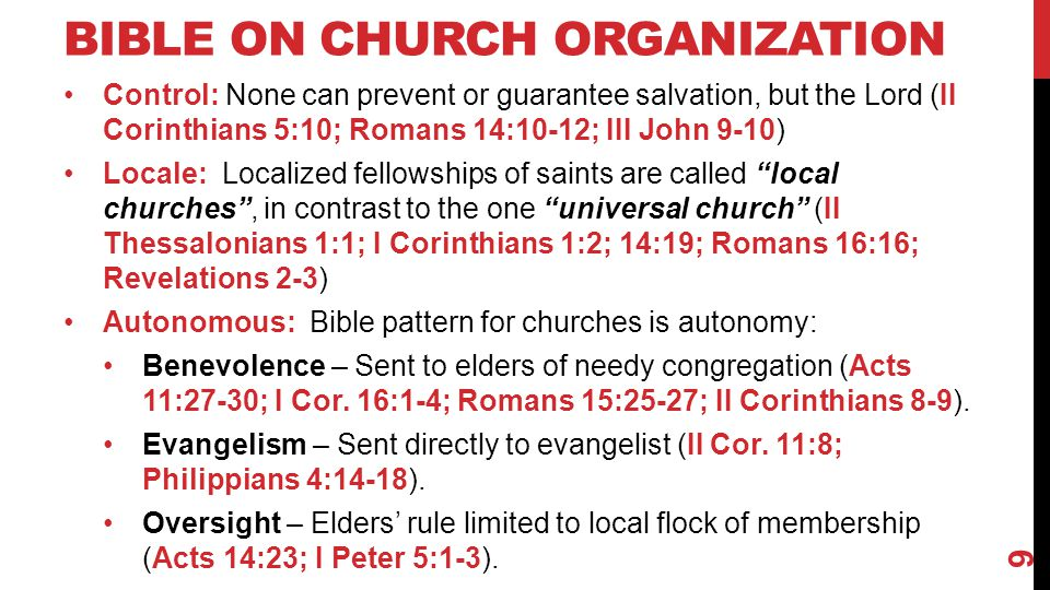 BIBLE ON CHURCH UNITY Importance: Unity is a critical goal at both the local and beyond (I Corinthians 1:10-13; John 17:20-23; Ephesians 4:1-7) Standard: Neither can division be resolved nor unity be enjoyed, where clear departure from God's Word is tolerated (I Timothy 4:1-3; I Corinthians 11:18-19; 14:33; I Peter 4:11) Delineation: Fellowship should not to be extended to false teachers or to those stubbornly living in sin (II John 9-11; I Corinthians 5:1-13; Romans 16:17-18; II Timothy 3:1-8).