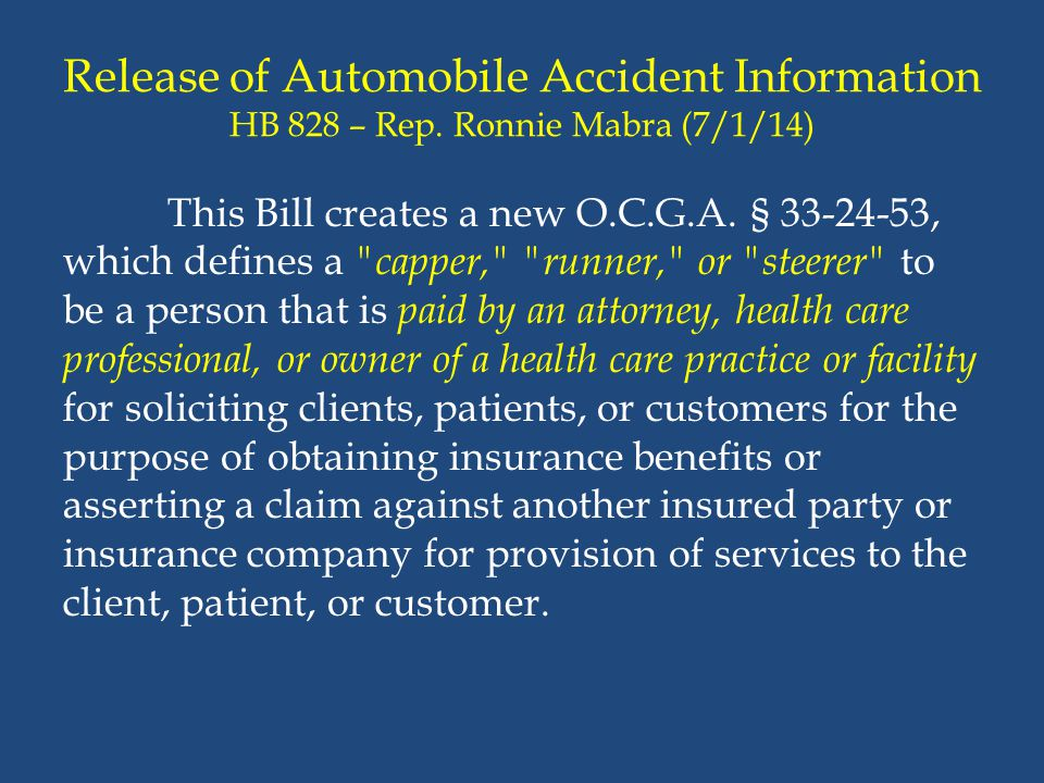 Release of Automobile Accident Information HB 828 – Rep. Ronnie Mabra (7/1/14) This Bill creates a new O.C.G.A. § 33-24-53, which defines a