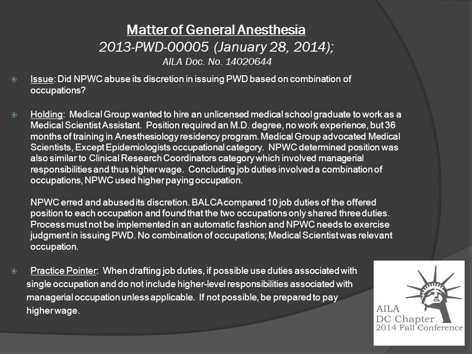 Matter of General Anesthesia 2013-PWD-00005 (January 28, 2014); AILA Doc.