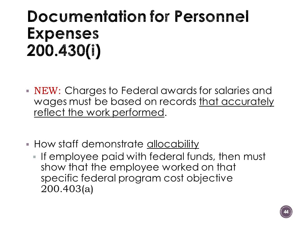  NEW: Charges to Federal awards for salaries and wages must be based on records that accurately reflect the work performed.