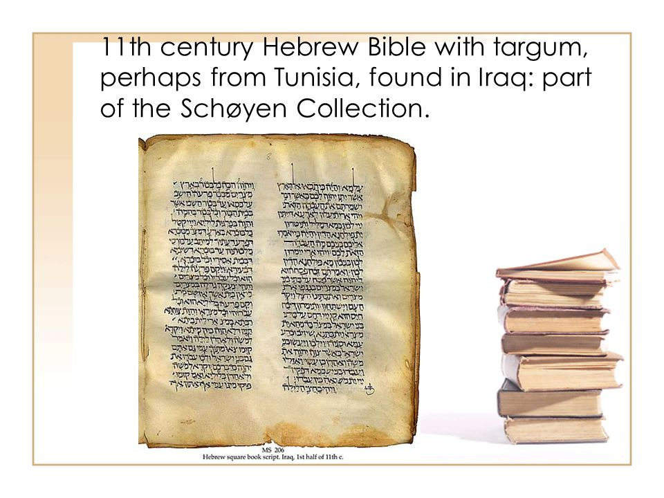 11th century Hebrew Bible with targum, perhaps from Tunisia, found in Iraq: part of the Schøyen Collection.