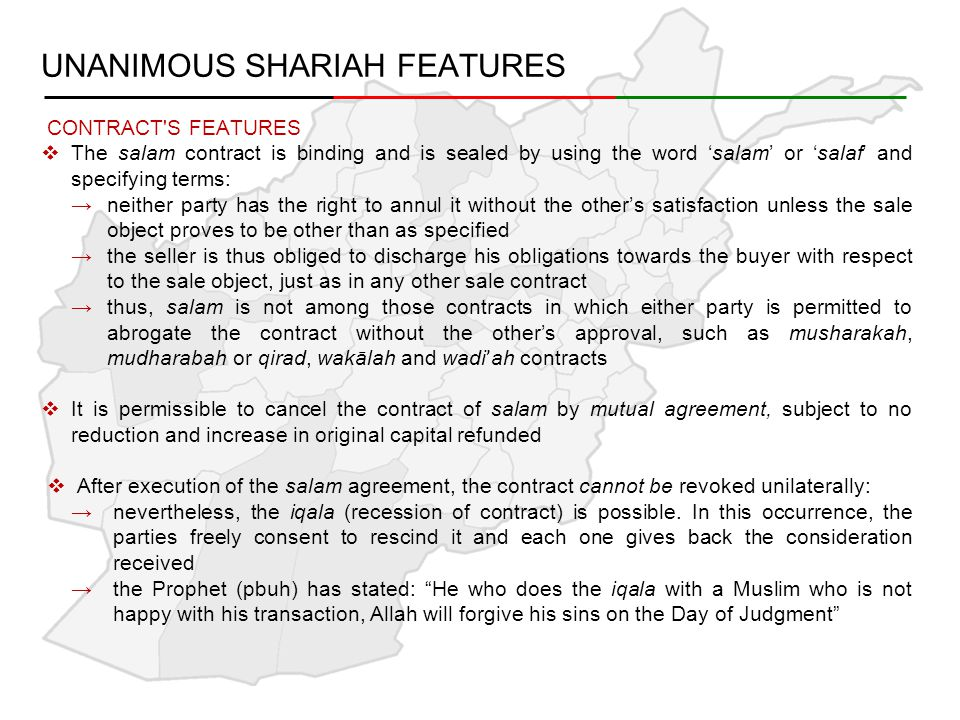 DIFFERENCES WITH SIMILAR CONTRACTS SALAM v FUTURES & FORWARDS Though close parallels can be found with futures contracts or even with options, fundamental differences exist:  Salam sale can be affected only for halal fungible goods which are generally available in the market at the time of delivery.