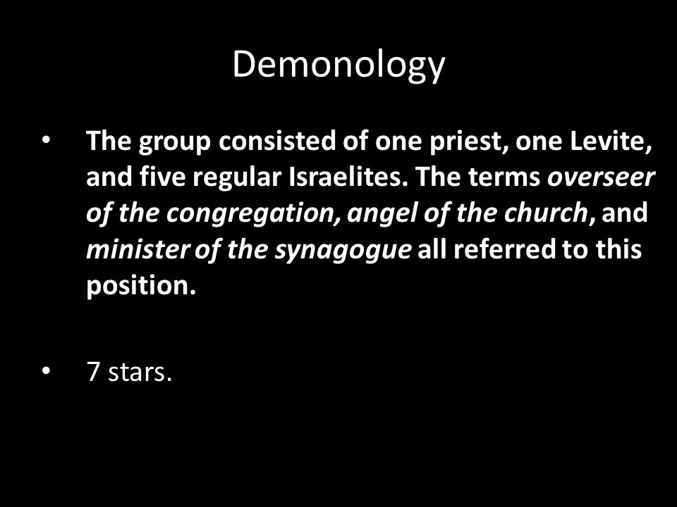 The group consisted of one priest, one Levite, and five regular Israelites.