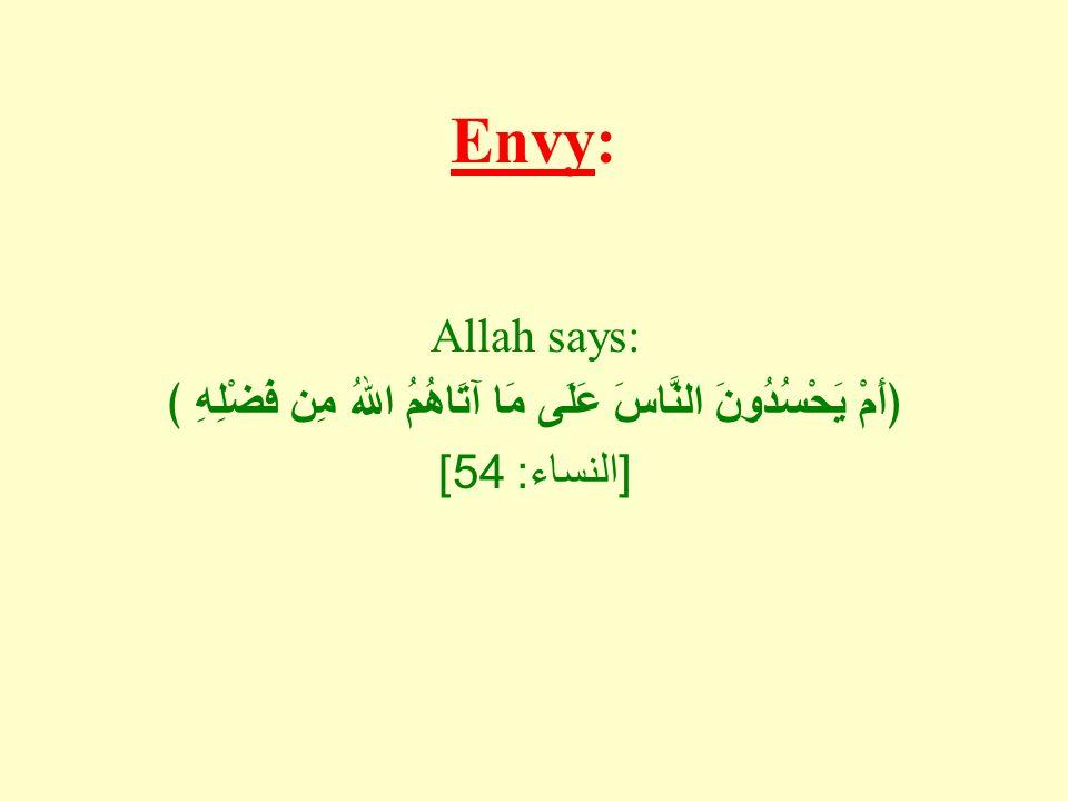 Envy: Allah says: ﴿أَمْ يَحْسُدُونَ النَّاسَ عَلَى مَا آتَاهُمُ اللهُ مِن فَضْلِهِ ﴾ [ النساء : 54]