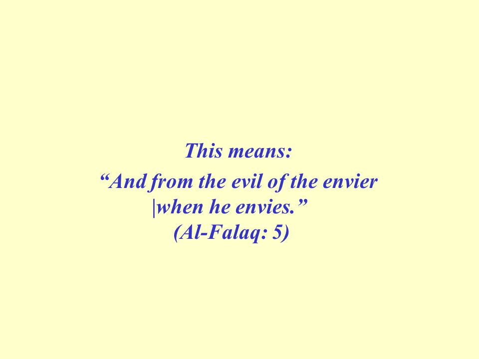 This means: And from the evil of the envier |when he envies. (Al-Falaq: 5)